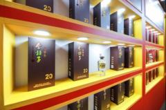 金种子酒:匠心沉淀造精品 做强做精立标杆